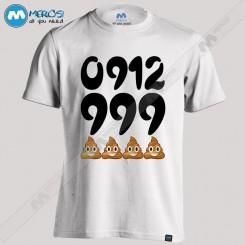 تیشرت طرح 912
